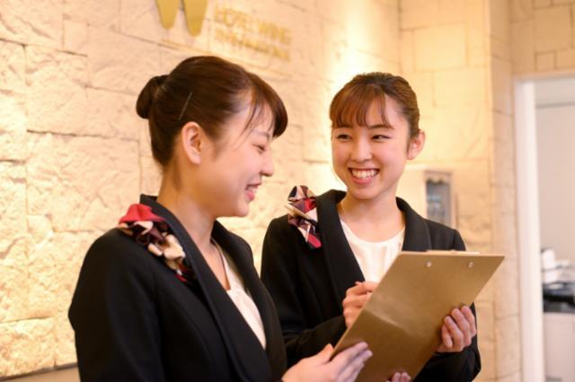ホテルウィングインターナショナル新宿の画像・写真